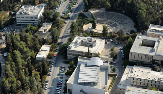 Hebrew University Picture by Moshe Milner